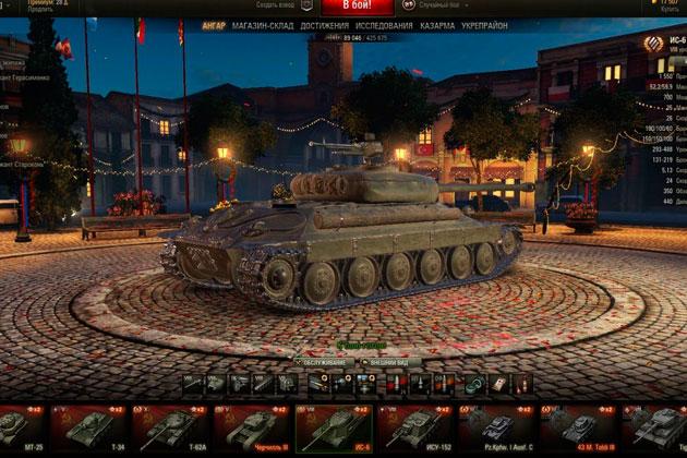 Европейский сервер World of Tanks