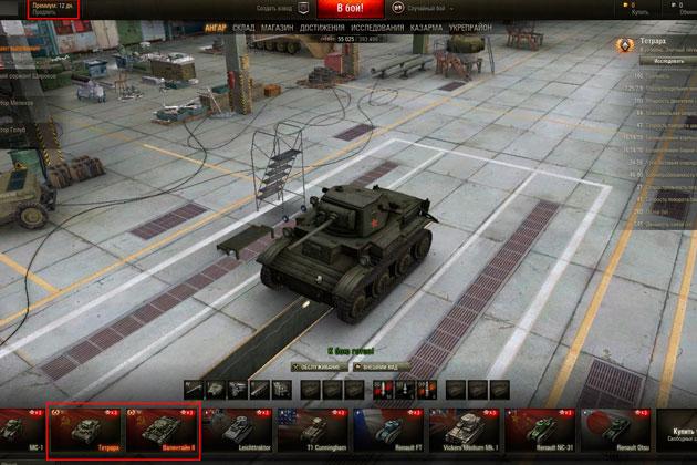 Видео обзор шведских танков в WOT