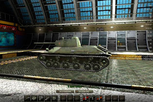 Премиум магазин World of Tanks официальный