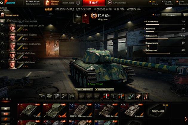 Магазин премиум техники World of Tanks