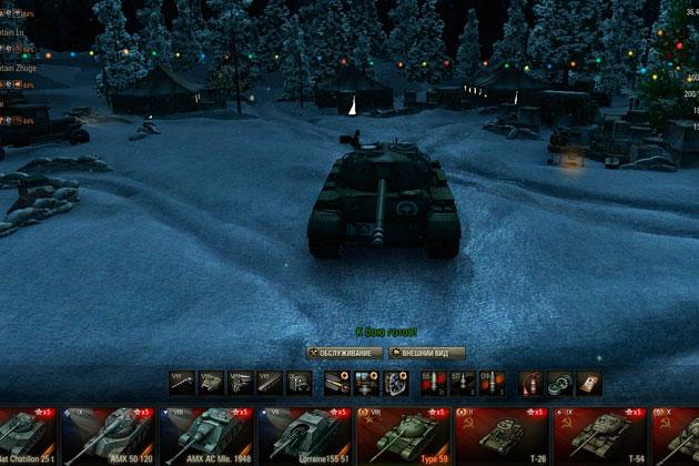 Купить прем аккаунт World of Tanks