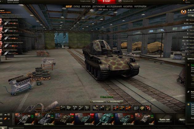 Купить премиум аккаунт в World of Tanks