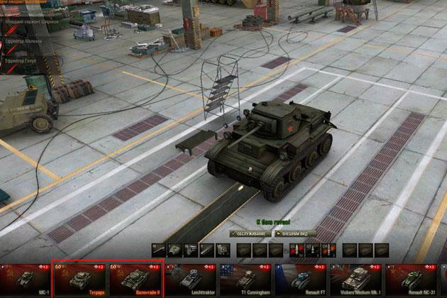 Купить аккаунт танки World of Tanks