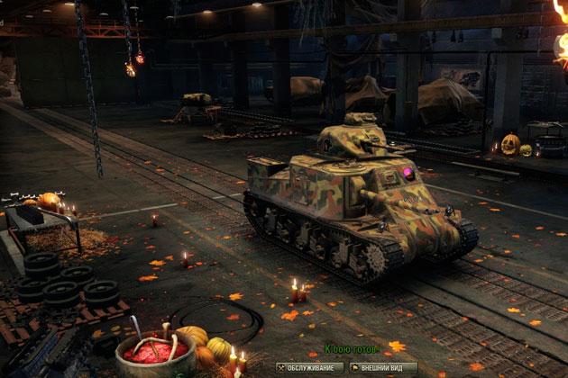 Купить рандом аккаунт World of Tanks
