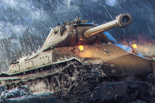 Личные резервы world of tanks купить