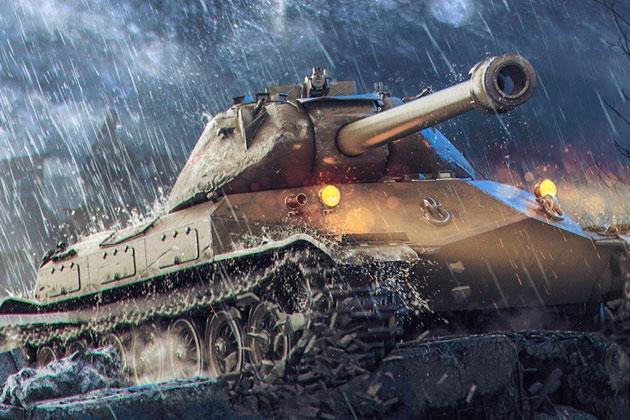 Личные резервы world of tanks купить