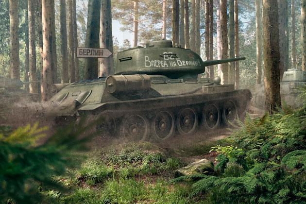 Какой прицел лучше для World of Tanks