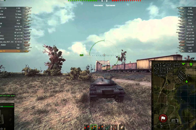 Как поднять FPS в World of Tanks? Читайте подробную инструкцию 11