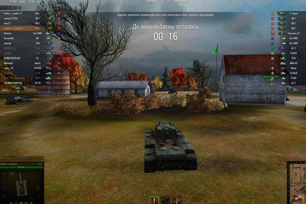 Почему в игре world of tanks большой пинг