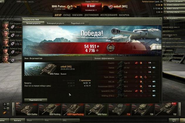 Обновить статистику в world of tanks
