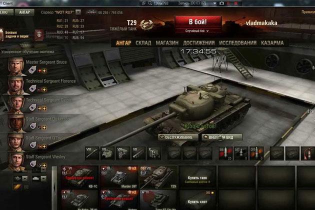 Удалить элемент: World of Tanks вылетает во время боя World of Tanks вылетает во время боя