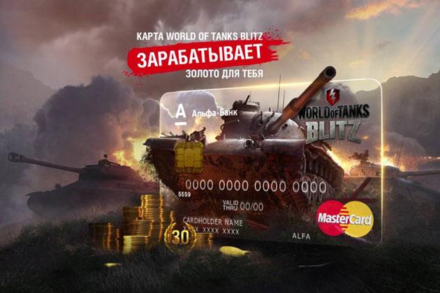 Карта World of Tanks в Беларуси