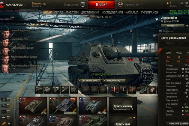 Как быстро качаться в world of tanks