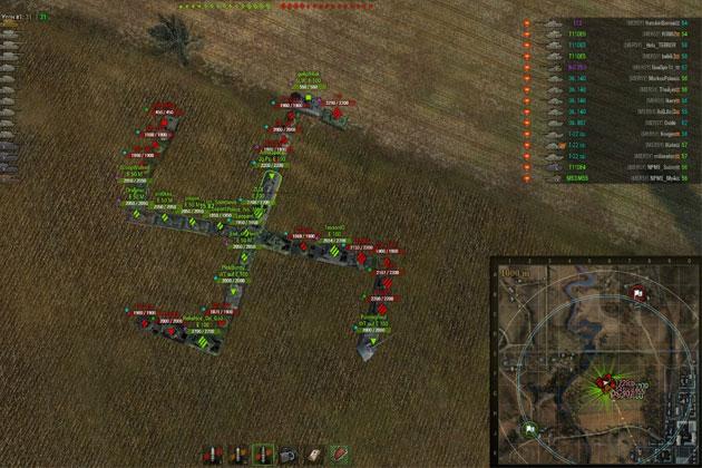 Список забаненых игроков в World of Tanks