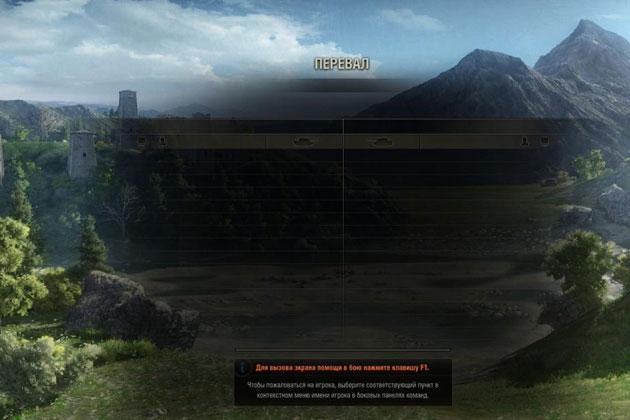 Как удалить оленемер в World of Tank