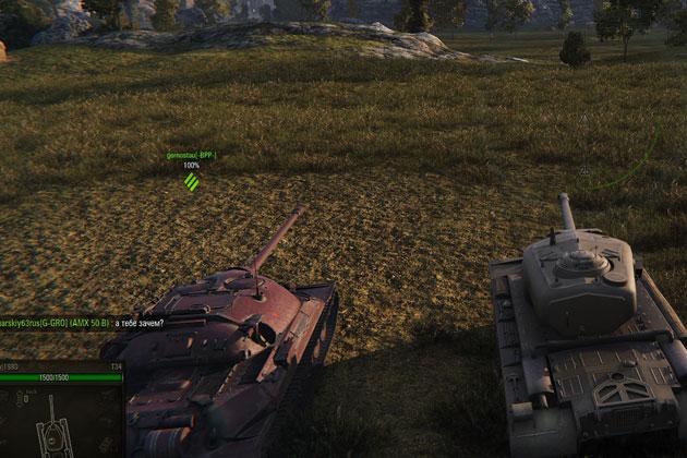 Какая видеокарта нужна для world of tanks