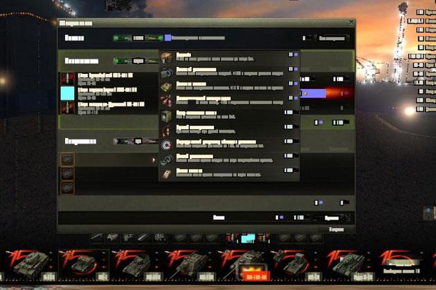 Недостаточно памяти перезапустите игру World of Tanks