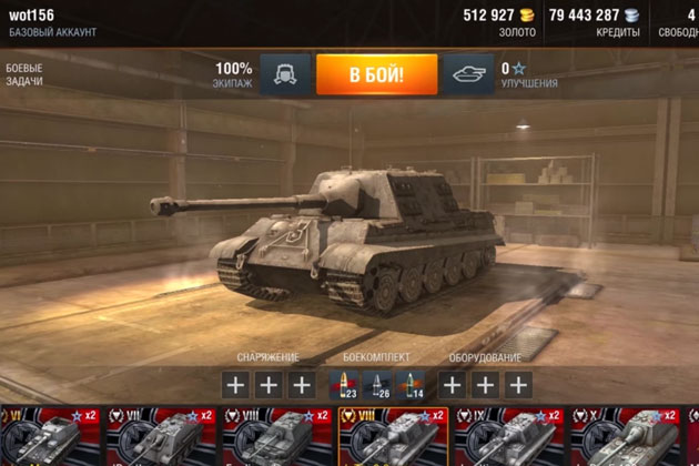 World of Tanks Blitz аккаунты бесплатно