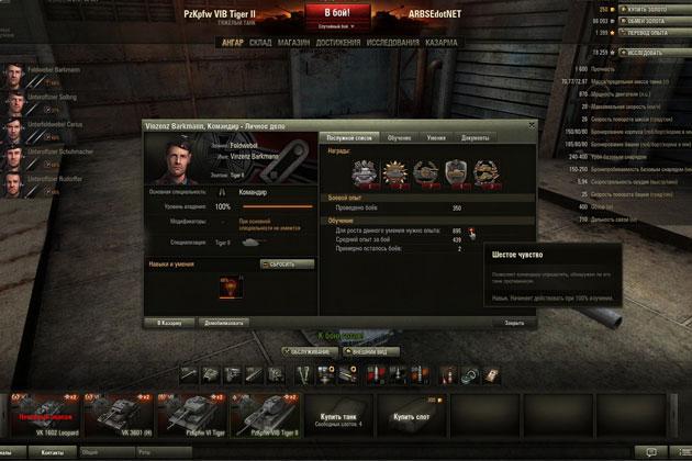 Сколько игроков играет в world of tanks