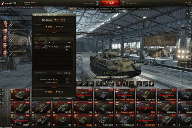 Как исследовать танк в World of Tanks