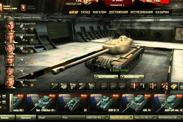 Что такое пресс аккаунт World of Tanks