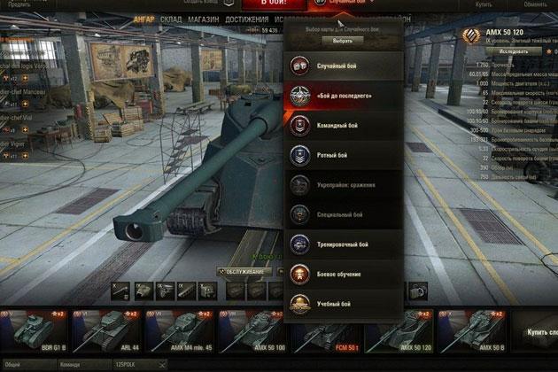 Сколько стоит аккаунт в World of Tanks