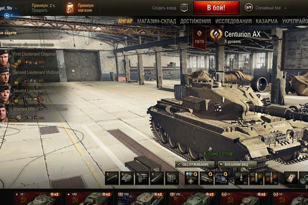 Создать новый аккаунт в World of Tanks