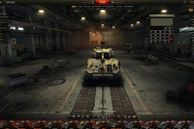 Калькулятор рейтинга эффективности World of Tanks
