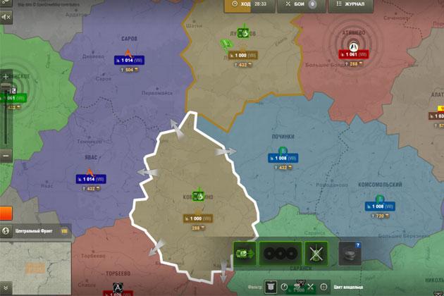 Глобальная карта для кланов World of Tanks
