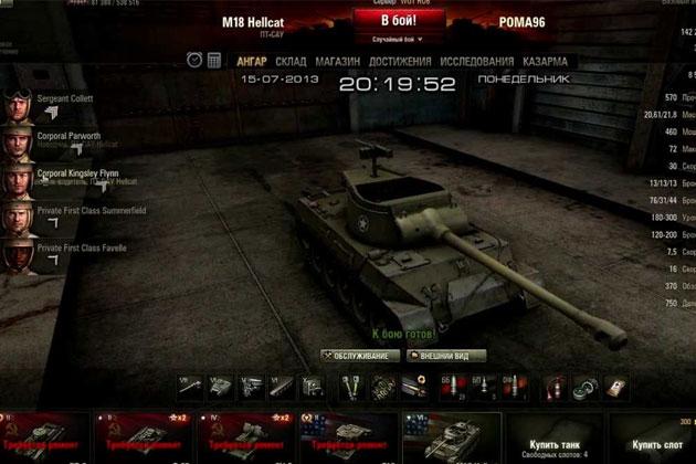 Самый крутой танк в World of Tanks
