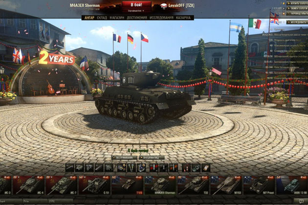 Евро сервер World of Tanks