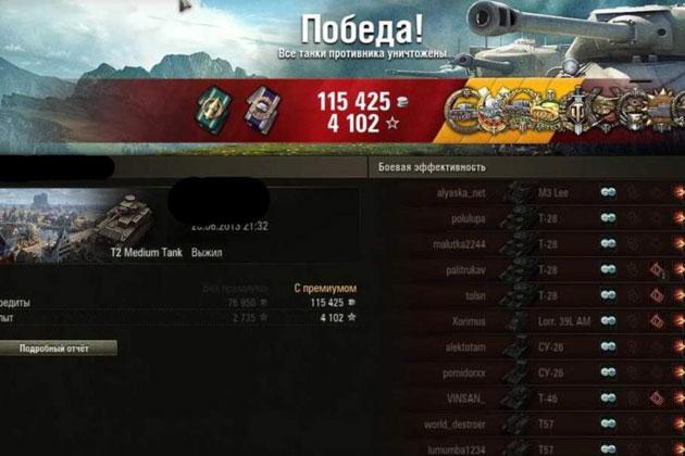 World of Tanks video Лучшие бои