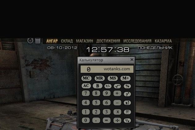 Калькулятор эффективности для World of Tanks
