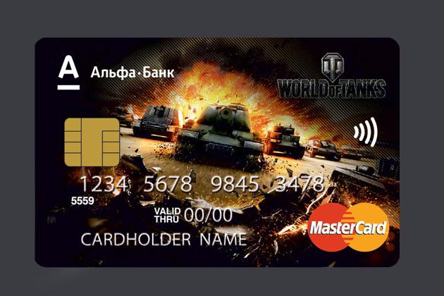 Банковская карта World of Tanks