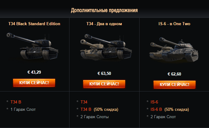 is-6-black-edition1