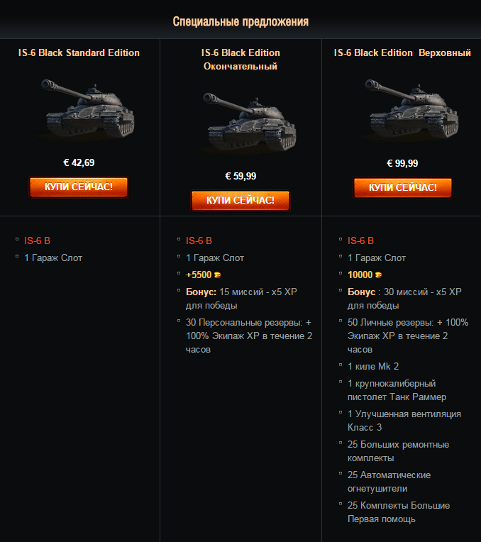 is-6-black-edition2