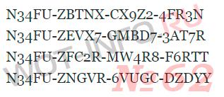 инвайт-код на декабрь 2016 года