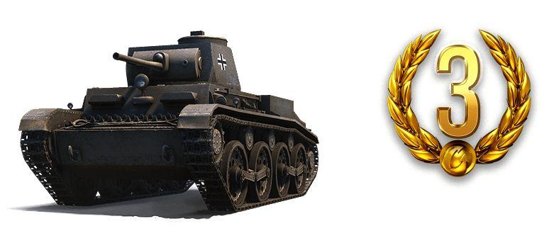 t-15-wot-eu-server