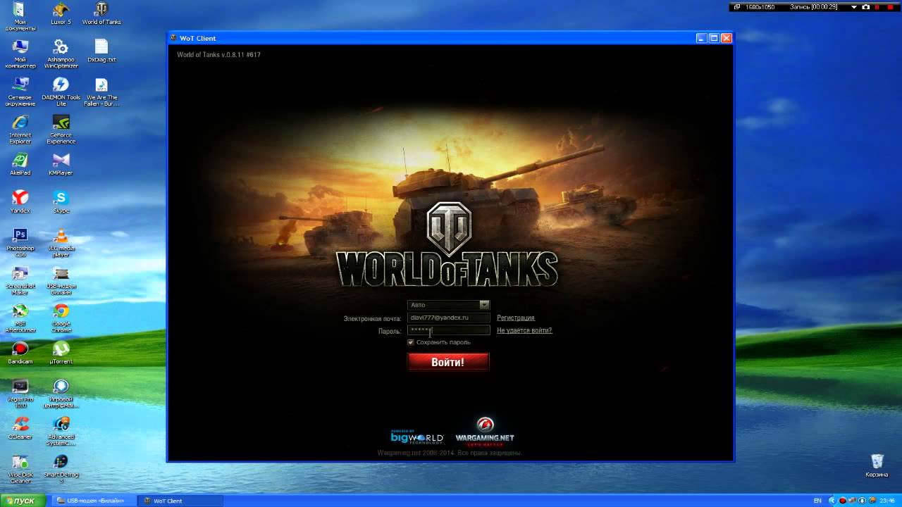 viletaet-world-of-tanks