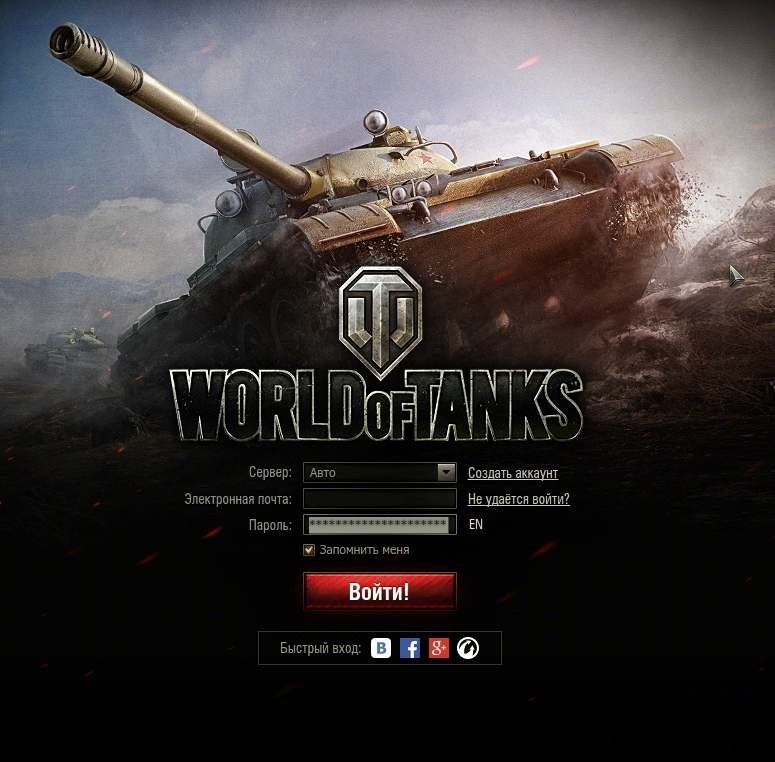 viletaet-wot-tanks