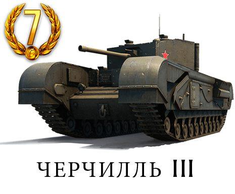 ИНВАЙТ-КОД