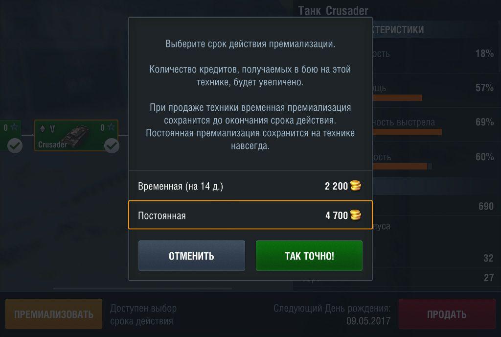 бесплатные аккаунты для world of tanks 10 уровня рабочие