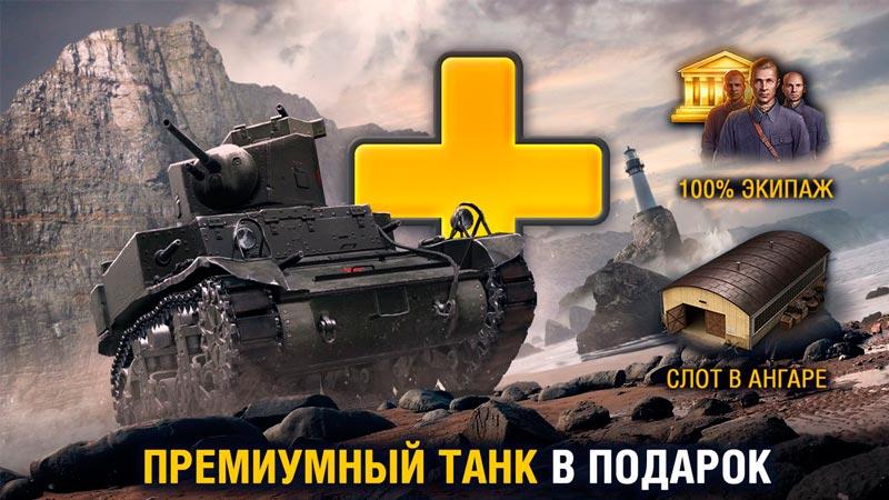 Многоразовая ссылка наМ3 ЛЕГКИЙ