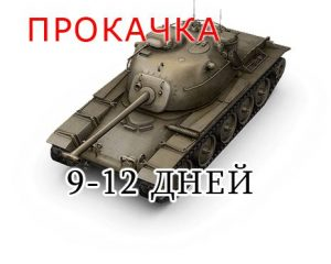 https://wot-info.ru/