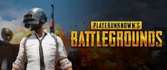 Battlegrounds игра