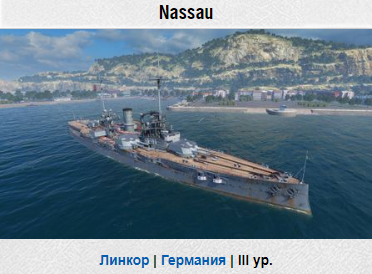 world of warships ссылка на регистрацию с бонусом