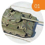Как получить Т-44-100 (Р)?