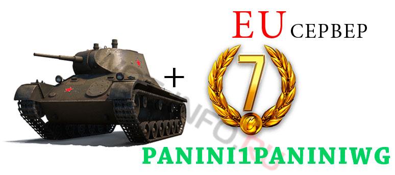 PANINI1PANINIWG