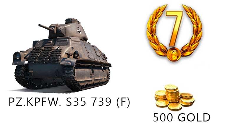 500 единиц игрового золота танк Pz Kpfw S35 739 (f)