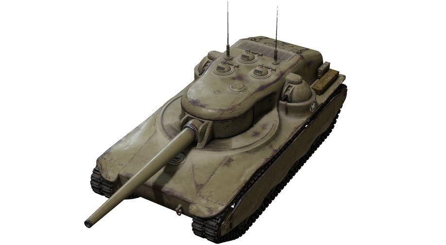 T28 Concept (VII уровень)